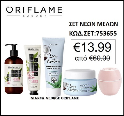 https://giannageorgeoriflame.com/product/753657/